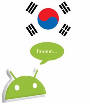 South Korea Government Ask LG and Samsung