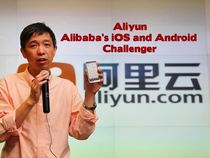 aliyun-alibaba-alicloud-os