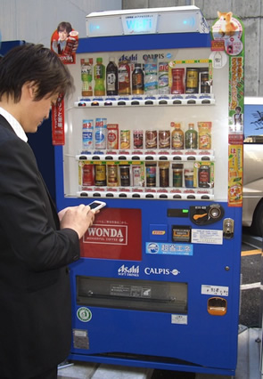 Asahi Soft Drinks Offer Free Wi-Fi Enabled Hotspot Vending Machine - Only In Japan