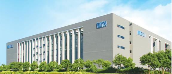 Meizu Headquarters