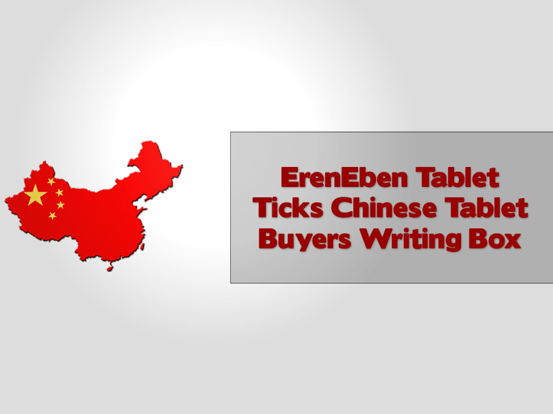 ErenEben Tablet Ticks Chinese Tablet Buyers Writing Box